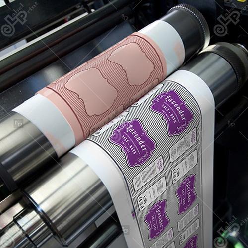 servicii printare copiere tipar flexografic