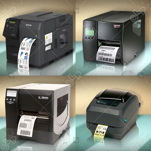 produse LabelPrint imprimanta etichete