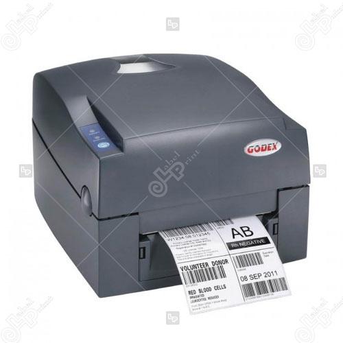 imprimanta etichete volum mic