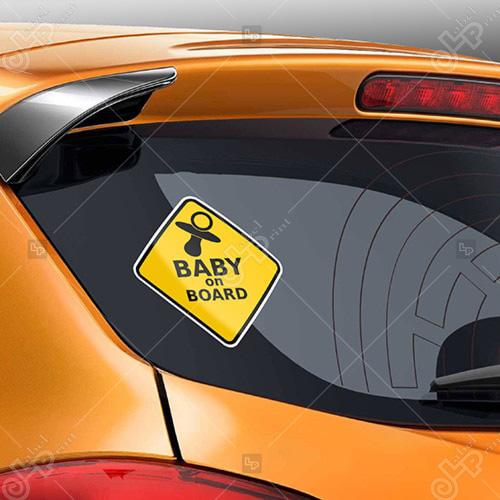 eticheta sticker masina baby on board